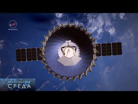 Ambiente espacial Nenhum - Космическая среда № 189 от 18 апреля 2018 - Russo CC