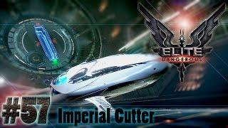 Elite Dangerous - Боевой фит Имперского Каттера - PakVim net
