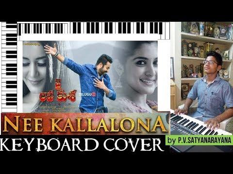 nee kallalona from jai lava kusa keyboard cover by p.v.satyanarayana