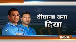 Cricket Ki Baat: Captain Dhoni