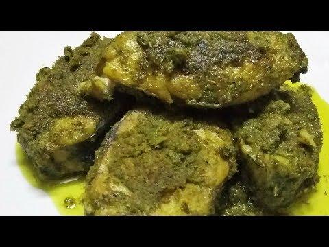 Fish fry in Green Masala // फिश हरियाली.