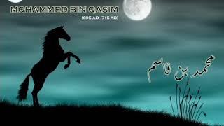 Mohammed Bin Qasim EPISODE 1 – Abul Hasan