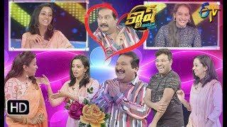 Cash| Mano,Sri Krishna,Malavika,Anjana Sowmya | 31st August 2019 | Full Episode | ETV Telugu