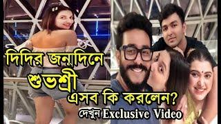 Gangster Bengali Film Behind The Scenes   Mimi Chakraborty   Yash