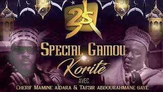 #2STVLIVE SPECIAL GAMOU KORITE AVEC TAFSIR ABDOURAHMANE GAYE ET CHERIF MAMINE AÏDARA