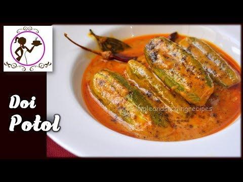 দই পটল - Niramish Doi Potol Recipe | No Onion No Garlic Dahi Parwal | Bengali Pure Vegetarian Dish