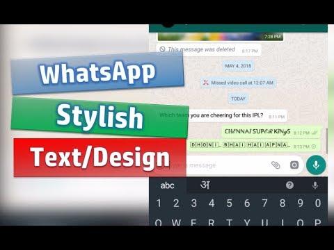 How to send stylish font text on whatsapp | व्हाट्सप्प पर स्टाइलिश फॉण्ट टेक्स्ट कैसे भेजें ?