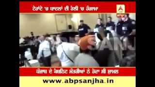 LIVE Video: Protest against Akali Dal leaders in Toronto