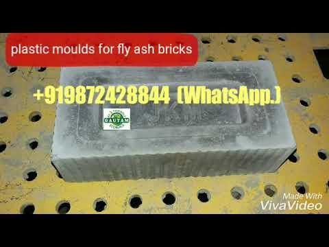 Easy way to make good strength fly ash bricks