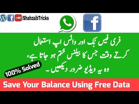 Saved Your Mobile Balance Using Free Facebook And Whatsapp.