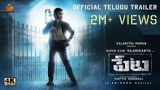 Petta - Official Trailer [Telugu]   Superstar Rajinikanth   Sun Pictures   Karthik Subbaraj  Anirudh