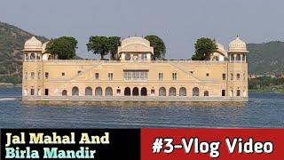 #3 - Vlog - Jal Mahal & Birla Mandir Vlog   Jaipur Rajasthan   Pink City   By Sameer Verma Official