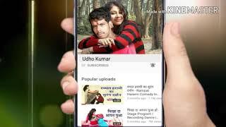 पेनी में छेनी 2-2018 Ka  Aarkesta Star (R. P. Gupta)