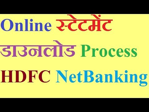 How To Download Statement From HDFC Netbanking