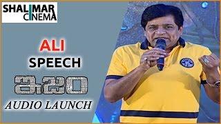 Ali Funny Speech at ISM Movie Audio Launch || Kalyan Ram,Jagapati Babu,Aditi Arya || Shalimarcinema