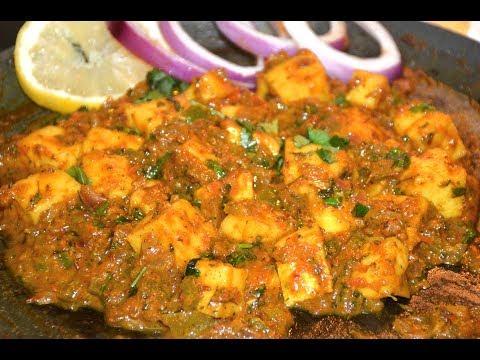 Tawa Paneer Masala | तवा पनीर मसाला | Quick Recipe