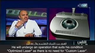 SBK LASIK | Dr Ashraf Soliman - Optimistic Clinic