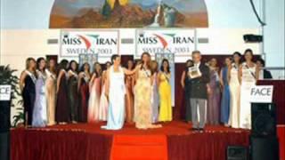 دختر ایرانی 5   Iranian girls