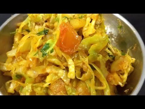 Gujarati Kobi Batata Nu Shak | Gujarati Cabbage Potato Sabji