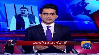 Arakeen Parliament Ki Ehliyat Ka Mayar, Adaliya Mein Tafreeq Hai? Aaj Shahzaib Khanzada Kay Sath