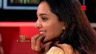 മീറ്റ് ദി എഡിറ്റേഴ്സില് മഞ്ജു വാര്യര്   Super Star Manju Warrier in Meet The Editors