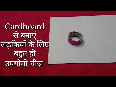 Make Really Useful thing for Girls with cardboard | DIY Earring Organizer / Holder with Cardboard