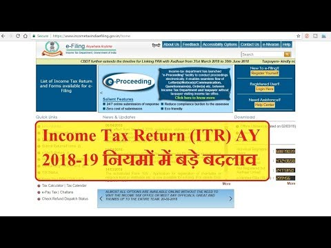 NEW ITR FORM AY 2018 -19 / Important Changes in ITR AY 2018-19