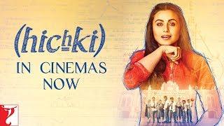 I was born to be a teacher Promo | Hichki | Rani Mukerji | In Cinemas Now