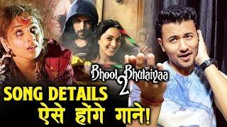 Kartik Aaryan के Bhool Bhulaiyaa 2 में होंगे Akshay के 2 गाने | जानिए FULL DEATAILS