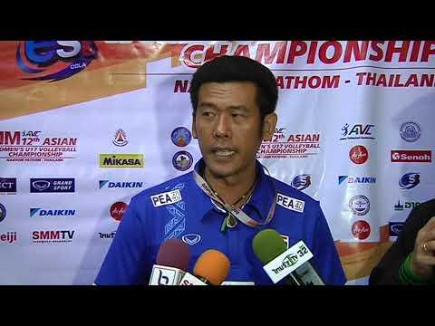 สัมภาษณ์โค้ช หลังเกมชนะเกาหลีใต้ @SMM 12th Asian Est Cola Women's U17 Volleyball Championship