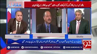 Pakistani Talk Shows | Mushahid Hussain Syed U-TURN | 7 June 2018 | 92NewsHD