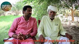 Gippy Grewal Ancestral village 47 J B Mansooran Layalpur 🇵🇰