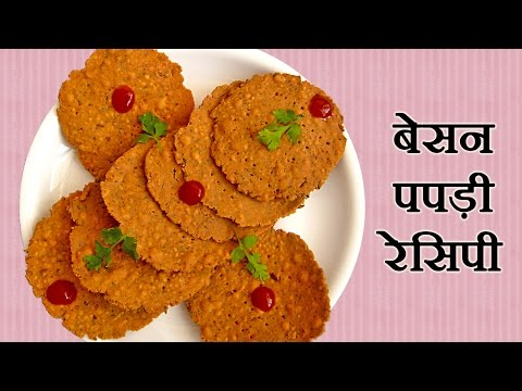 Snacks Recipes (Hindi)  - Make Besan ki Papdi on Diwali, New Year etc. - Learn in 3 minutes