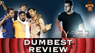 Spyder - Movie Review | Dumbest Review | Mahesh Babu | Smile Settai