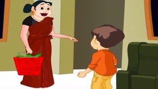Tintu Mon Comedy | ടിന്റുവിന്റെ അമ്മായി | Tintu Mon Non Stop Animation Comedy