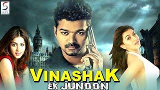 Vinashak Ek Junoon - Dubbed Hindi Movies 2016 Full Movie HD l Vijay, Genelia, Hansika