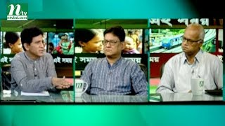 Ei Somoy | EP 2874 | এই সময় | Talk Show | News & Current Affair
