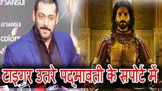 Tiger उतरे पद्मावती के सपोर्ट में । Salman khan Talk about Padmavati Movie PBH News