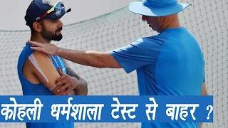 India vs Australia : Virat Kohli may skip 4th test after Shreyas Iyer inclusion in squad | वनइंडिया