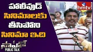 Saaho Public Response from Nizamabad | Saaho Public Talk | hmtv Telugu News