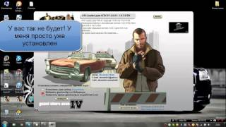 simple native trainer Videos - votube net