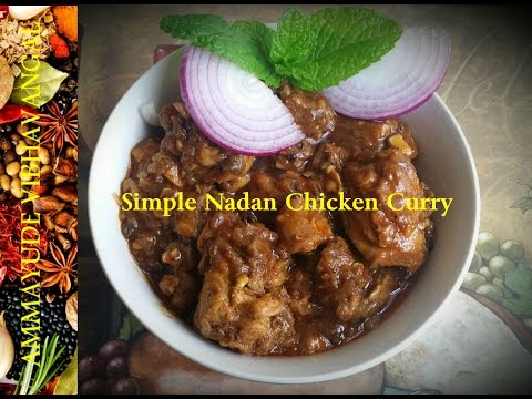 Simple  Kerala Style Chicken Curry