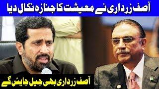 Fayaz ul Hassan Hits Back Asif Zaradri | Press Conference | 22 October 2018 | Dunya News
