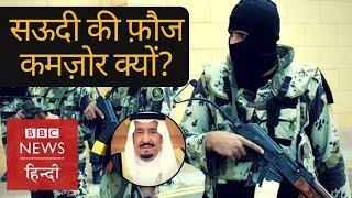 Saudi Arabia is Wealthy but why it