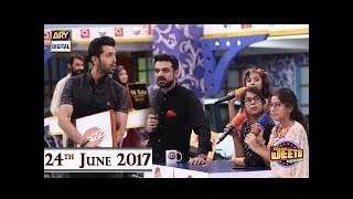 Jeeto Pakistan - Special Guest Vasay Chaudhry -  24th June 2017 - ARY Digital Show