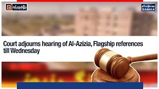 Court adjourns hearing of Al-Azizia, Flagship references till Wednesday | SAMAA TV |