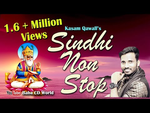 Xxx Mp4 Sindhi Non Stop Kasam Qawwal Jhulelal DJ Remix Sindhi Song New Baba CD World 3gp Sex