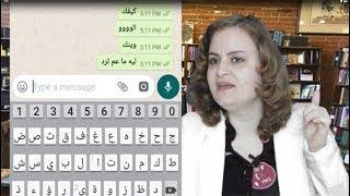 #x202b;كيف تجعل الشخص الذي لا يرد على رسائلك أن يرد بسرعة ؟#x202c;lrm;