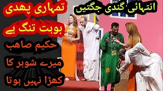 punjabi-stage-drama-hot-nargis-naseem-vicky-mujra-dance-hot-jokes