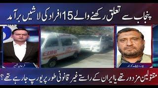 15 bullet-ridden bodies discovered in Balochistan
